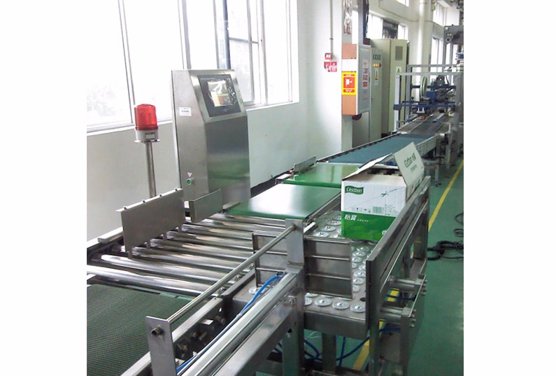 checkweigher solutions for cartons